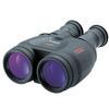 Canon 18x50 IS Image Stabilized Binocular