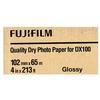 Fujifilm 4x213 DX100 Inkjet Paper Glossy for Frontier-S DX100 Printer