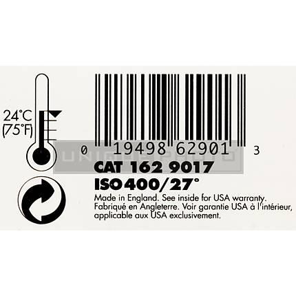 Ilford HP5 Plus 120 Black  and  White Negative (Print) Film (ISO-400)