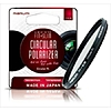 Marumi Fit+Slim Circular Polarizer 46mm