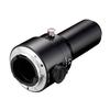 Nikon FSA-L1 Fieldscope Digiscoping SLR Camera Adapter