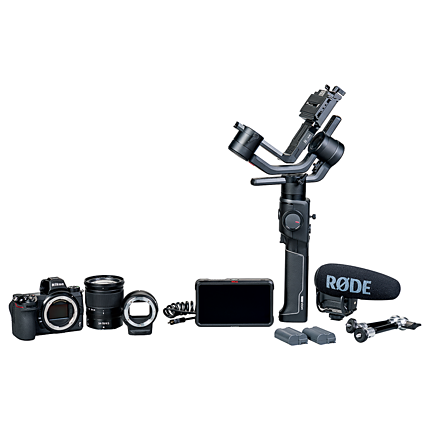 Nikon Z 6 Filmmakers Kit