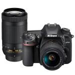 Nikon D7500 2 Lens Outfit