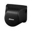 Nikon CB-N2200S Black Body Case Set for Nikon 1 J3/S1 Cameras