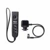 Nikon ML-3 Modulite Remote Set (Infrared) for Nikon 10-pin connector