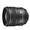 Nikon AF-S Nikkor 24mm f/1.4G ED Wide Angle Prime Lens - Black
