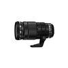 Olympus M.Zuiko Digital ED 40-150mm f/2.8 PRO Telephoto Lens - Black