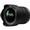 Panasonic Lumix G Vario 7-14mm f/4.0 ASPH. Wide Angle Lens - Black