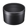 Sigma LH1144-01 Lens Hood for 60-600mm F4.5-6.3 DG OS HSM Sports Lens