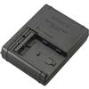 Sony Travel Charger for M Batteries - BC-VM10