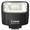 Used Canon 270EX Speedlite Flash [H] - Excellent
