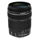 Used Canon 18-135mm f/3.5-5.6 EF-S IS STM Lens - Excellent