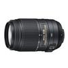 Used Nikon AF-S NIKKOR 55-300MM f/4.5-5.6G ED VR - Excellent