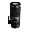 Used Sigma 70-200mm f/2.8 EX DG OS HSM Canon EF - Excellent