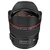 Used Canon EF 14mm f/2.8 L II USM - Fair
