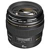 Used Canon EF 85mm f/1.8 USM - Fair