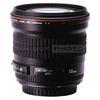 Used Canon EF 135mm f/2L USM Telephoto Lens - Good