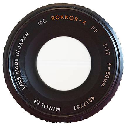 Used Minolta 50mm f/1.7 Rokkor PF MC - Good