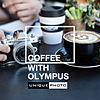 *FREE RSVP* Coffee with Olympus at Unique Photo