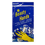 Household Rubber Gloves Small 1Pair/Bag